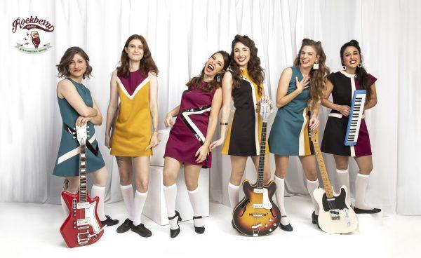 רוקברי סיסטרז - Rockberry Sisters